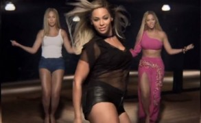 Beyonce six second teaser is new Pepsi ad